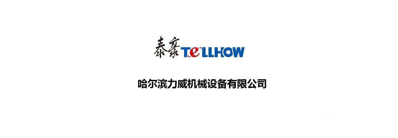 黑龙江发电机组厂家