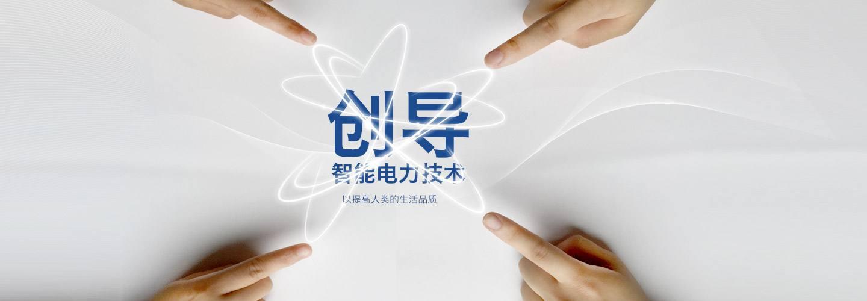 黑龙江柴油发电机组