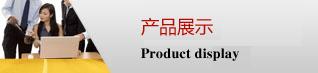 产品yabo88亚博app